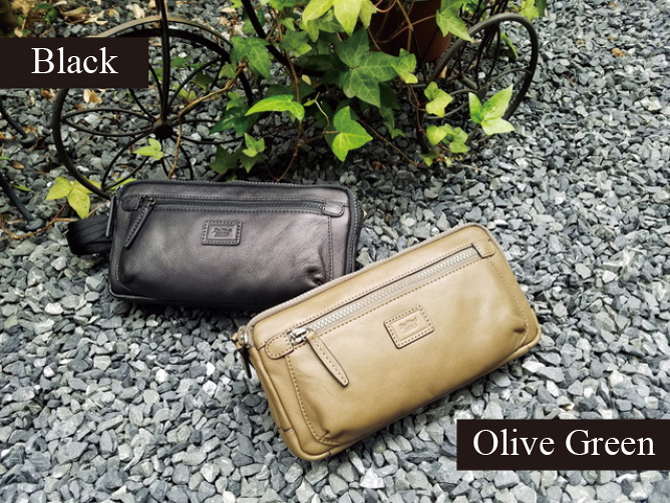 72073_AROMA Double Wallet bag