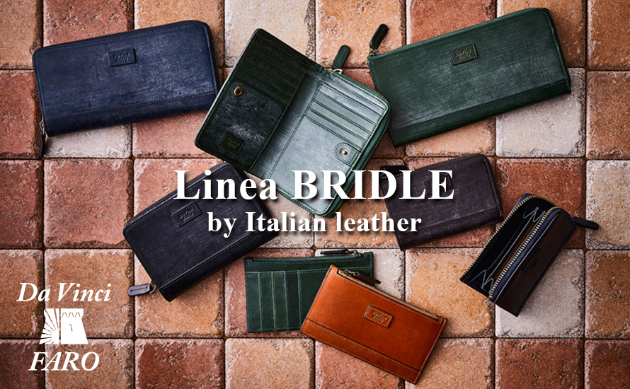 Linea BRIDLE -by Italian leather-